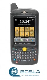full________Motorola_MC65_3 (1)